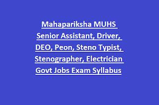 Mahapariksha MUHS Senior Assistant, Driver, DEO, Peon, Steno Typist, Stenographer, Electrician Govt Jobs Exam Syllabus
