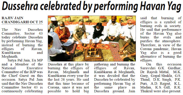 Dussehra celebrated by performing Havan Yag