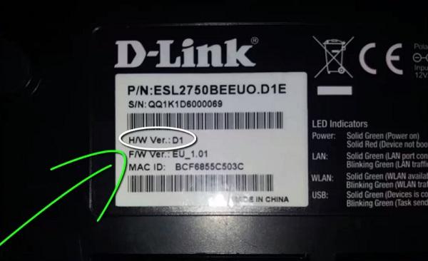 D-LINK DSL-2750B revision