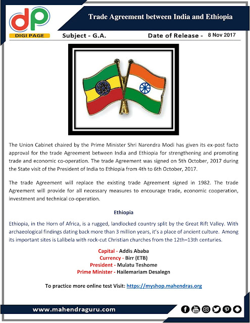 DP | IBPS PO Mains Special : Trade Agreement Between India And Ethiopia  | 08 - Nov - 2017