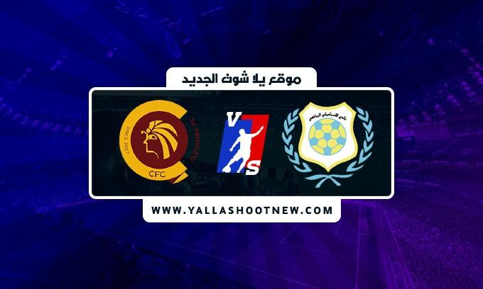 نتيجة مباراة الاسماعيلي وسيراميكا اليوم في الدوري المصري