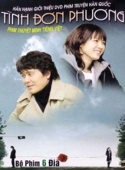 Cô Đơn Trong Tình Yêu - Alone In Love (2006)