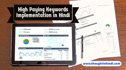 SEO in Hindi - High Paying Keywords Implementation Tips