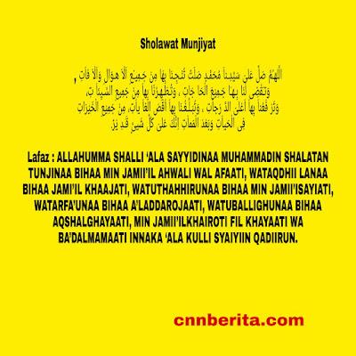 Sholawat Munjiyat Latin