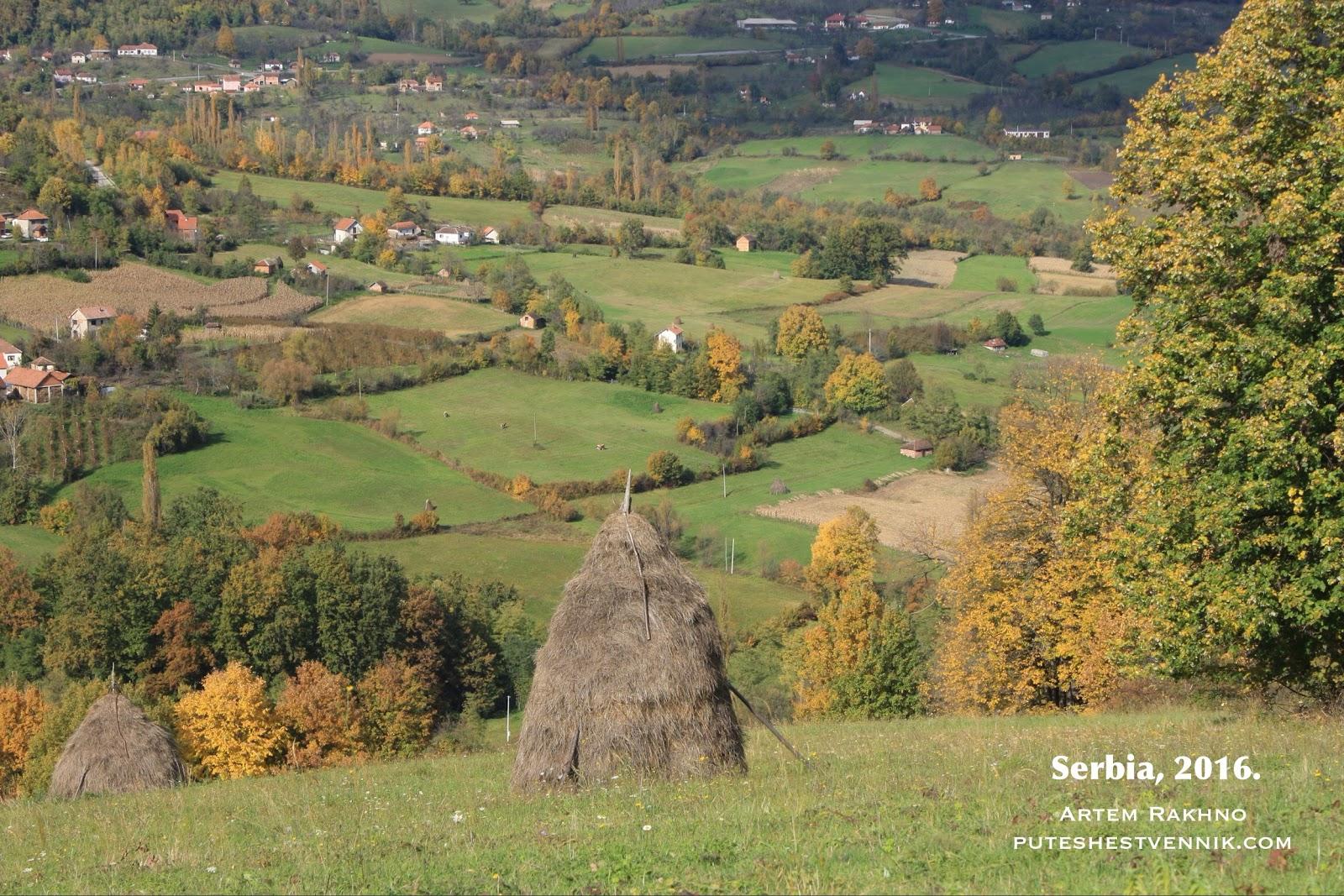 Стог сена и пейзаж в Сербии