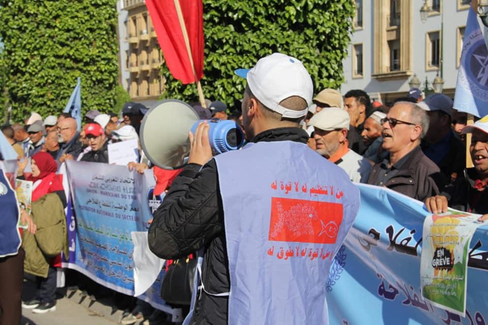 وقفة احتجاجية للجامعة الوطنية للقطاع الفلاحي أمام البرلمان