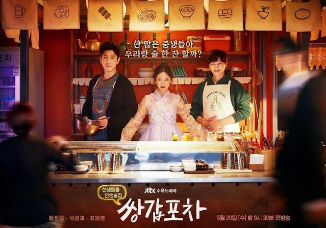 Sinopsis Drama Korea Mystic Pop-up Bar