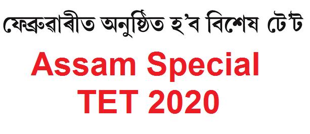 Assam Special TET 2020