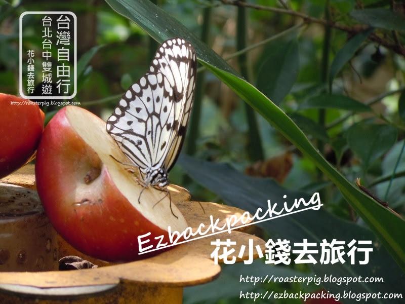 台北木柵動物園 動物位置