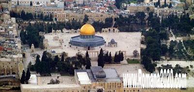 عشرات المستوطنين يقتحمون باحات المسجد الأقصى المبارك بالقدس فلسطين palestine