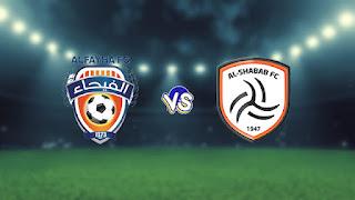 مشاهدة مباراة الشباب والفيحاء بث مباشر بتاريخ 02-10-2021 الدوري السعودي