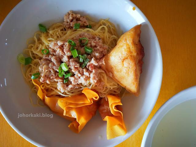 Johor-Wei-Seng-Wan-Tan-Mee-唯昇雲吞麵