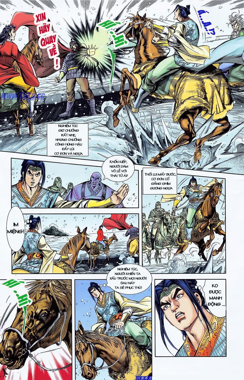 Tần Vương Doanh Chính chapter 4 trang 16