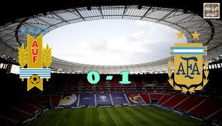 نتائج المباراة بين منتخب الأرجنتين و منتخب أوروغواي 19/6/2021