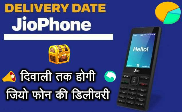 Jio Phone Delivery date
