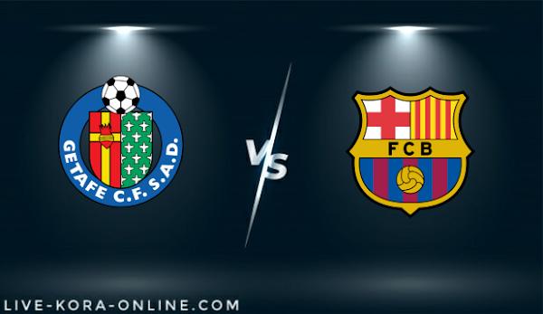 نتيحة مباراة برشلونة وخيتافي اليوم بتاريخ 22-04-2021 في الدوري الاسباني