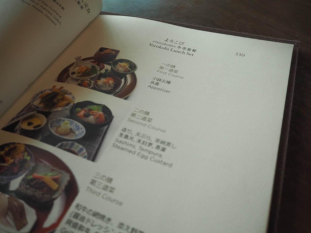 Menu in Tsuru restaurant