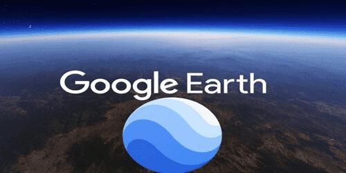 تحميل برنامج جوجل ايرث 2020 Google Earth مجانا عربي