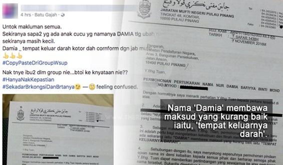 Betul Ke Maksud Nama Damia, 'Tempat Keluarnya Darah'? - Surat Sokongan Pertukaran Nama Cetus Kebimbangan Ibu Bapa