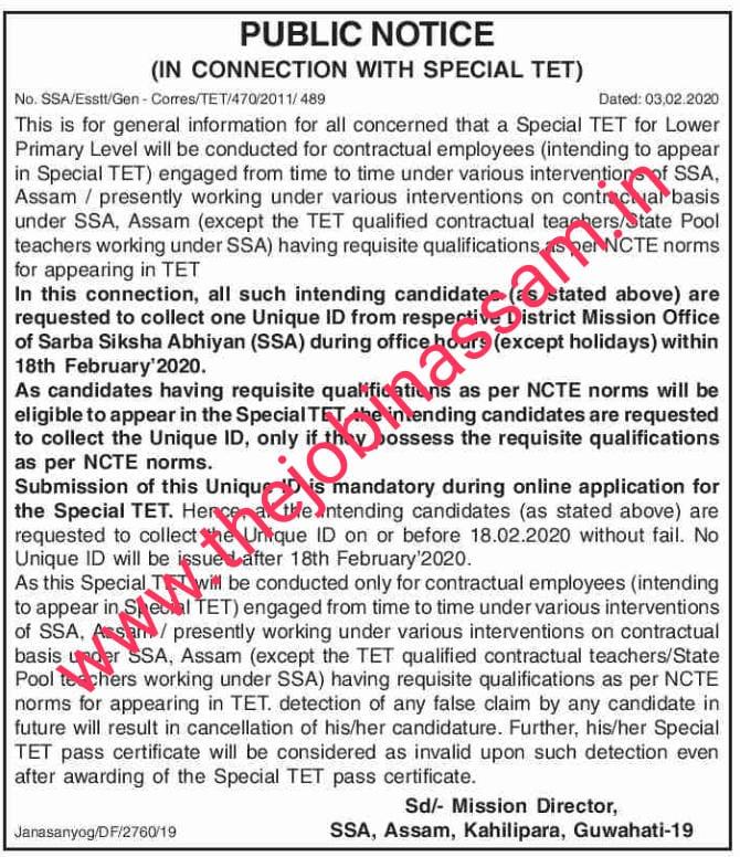 SSA, Assam Special TET 2020: Important Notice