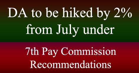 7th-pay-commission-DA-expected-da