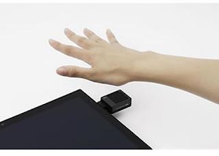 Fujitsu PalmSecure portatil