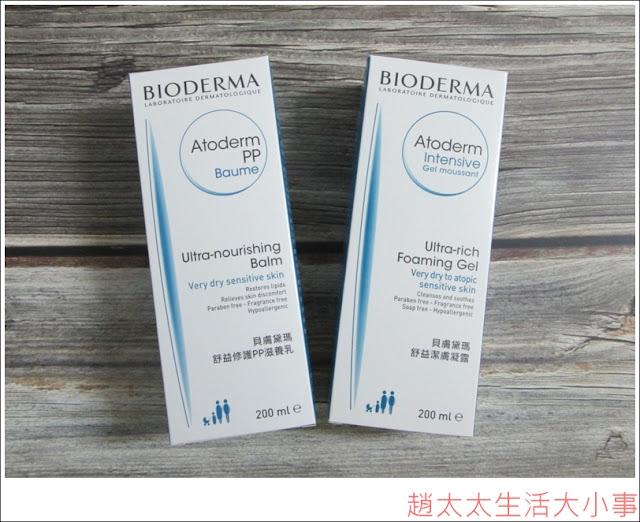推薦BIODERMA貝膚黛瑪舒益系列。舒益潔膚凝露+舒益PP修護滋養乳