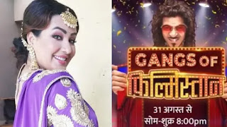 Shilpa Shinde did not want to work with Sunil Grover in 'Gangs OF filmistan'