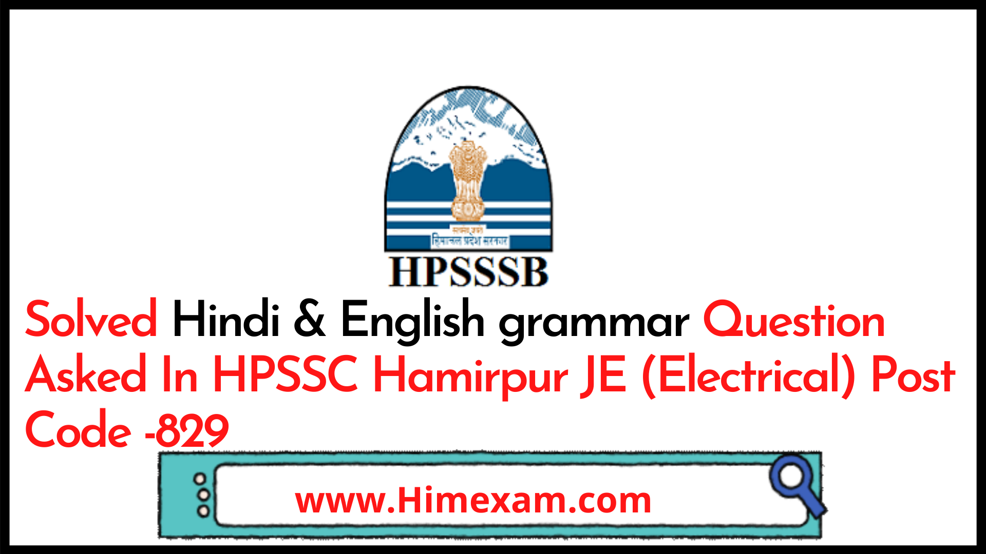 Solved Hindi & English grammar Question Asked In HPSSC Hamirpur JE (Electrical) Post Code -829
