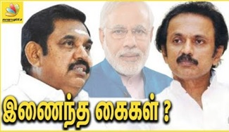 EPS – STALIN அதிரடி | Modi refused to meet on Cauvery issue