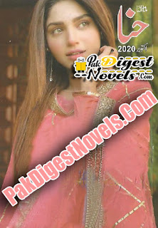Hina Digest October 2020 Pdf Download