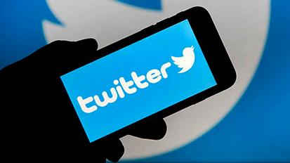 تسجيل دخول تويتر