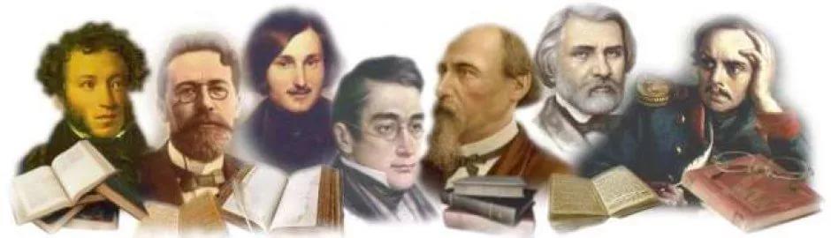 как русские классики литературы картинки умирать тоже