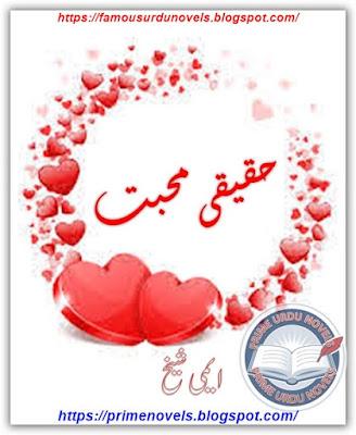 Haqeeqi mohabbat novel pdf by Emi Sheikh Complete