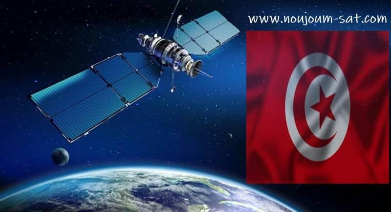 تونس تطلق أول قمر إصطناعي مصنع محليا 2020