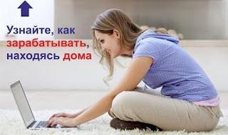 http://za-zajk.blogspot.ru/p/blog-page.html