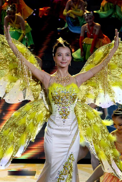 3rd Golden Eagle Goddess Wang Luodan