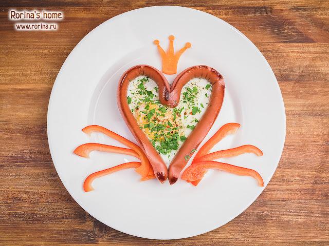 Яичница-сердце с сосисками: пошаговый рецепт