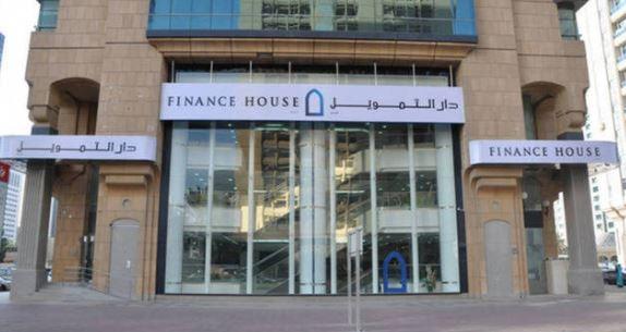 وظائف دار التمويل في ابوظبي 1444/1443- وظائف شركات التمويل  في الإمارات 2022/2021