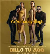 Billo tu Agg poster