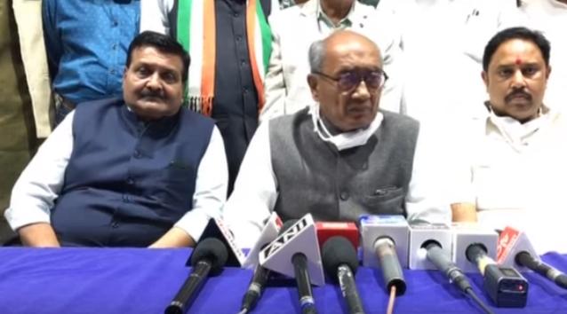 """कांग्रेस नेता दिग्विजय सिंह ने भारतीय वैक्सीन पर उठाया सवाल कहा """"भारत कोई प्रयोगशाला नहीं है"""""""