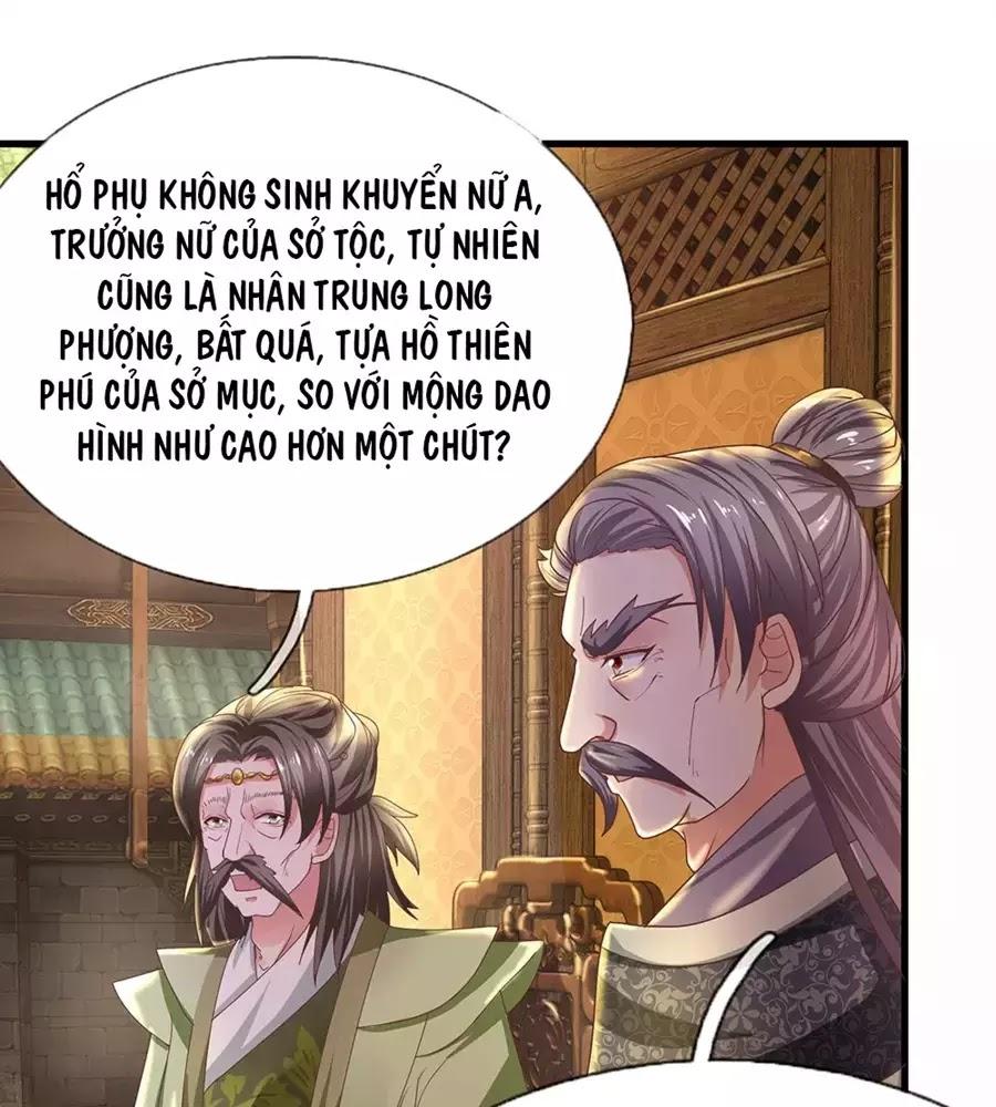 Tu La Kiếm Tôn chap 1 - Trang 73