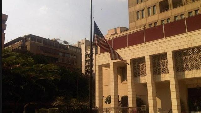 الخارجية ترد علي بيان امريكي يحذر من تفجير قريب في مصر
