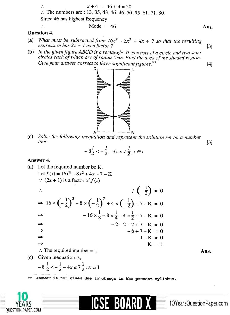 ICSE Board 2017 Solved Mathematics Question paper page-04