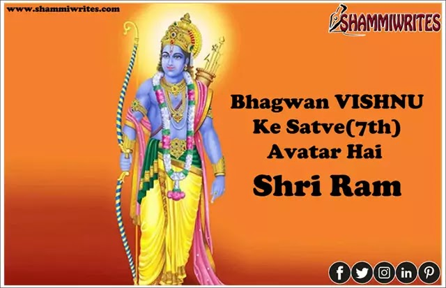 7th Avatar Of lord Vishnu