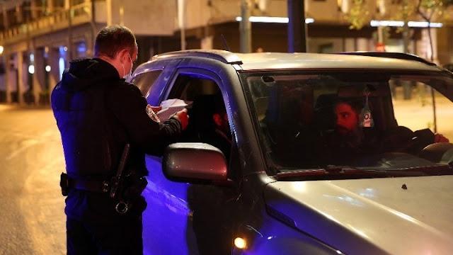 54 πρόστιμα στην Πελοπόννησο την Δευτέρα 30/11 για παραβίαση των μέτρων μετακίνησης