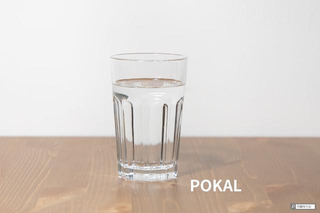 【大叔生活】居家超實用的 IKEA 圈粉小物 - POKAL 玻璃杯