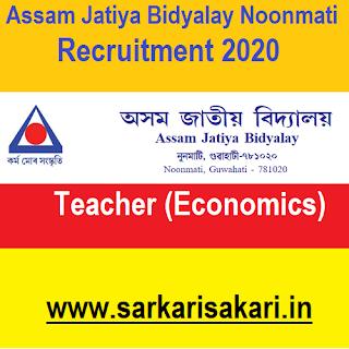 Assam Jatiya Bidyalay Noonmati Recruitment 2020- Apply for Teacher Post