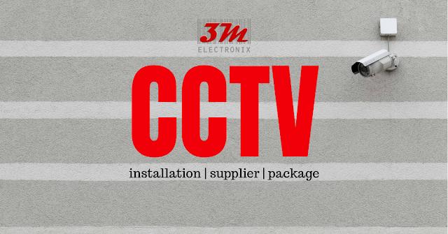 3m electronix cctv supplier cebu cctv camera installer philippines cctv installation package philippines cctv provider contractor philippines cctv camera supplier in cebu city