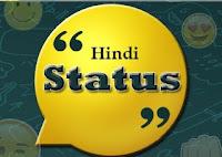 hindi whatsapp status 2015